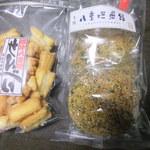 八重垣煎餅 - 生もち揚げ 塩(324円)&唐辛子煎餅(540円)