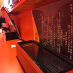 辛口肉ソバ ひるドラ - 珍しく先客オール退店、後客なしのオンリーワン状態*\(^o^)/*
