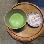 ばん茶茶屋 - いちご和三盆をセットで+100円(税込)