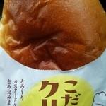 パン工場 - 料理写真:こだわりのクリームパン