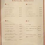 カフェ ジータ - メニューです