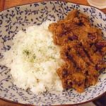 カフェ ジータ - ジータカレー、多くの野菜を煮込んである