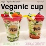 ヴィーガニック トゥー ゴー - オーガニック野菜たっぷりのカップサラダ。