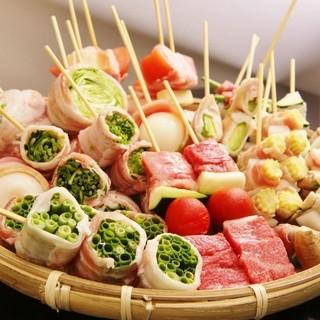 女性に嬉しい【野菜巻串】一本ずつ丁寧に仕込み、彩り鮮やかに。