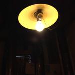 アジアンスープカリー べす - 照明