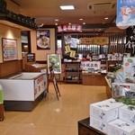 喜久水庵 - 店舗の奥に飲食スペースがあります。