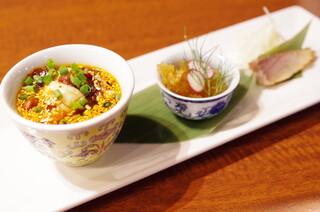 中華香彩JASMINE - 前菜