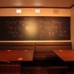 チーズ酵房 Parme - 自由に書き込める黒板