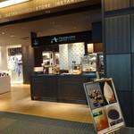 トラベラーズ コーヒー - ISETANHANEDA STOREの一画にトラベラーズコーヒースタンド