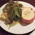 CHIARO - サラダとパン
