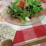 カナダカン - 好きなパスタに+890円でドルチェセット☆サラダ☆7/1