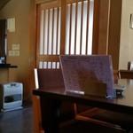 cafe' 喜庵 - 店内です。