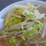 中華料理 利華 -