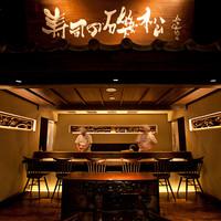 目の前で職人の技が楽しめる寿司カウンター