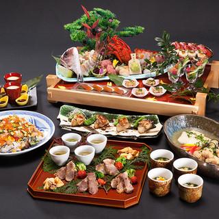 伝統と革新自慢の日本料理