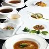食文化サロン 白金劉安 - 料理写真:
