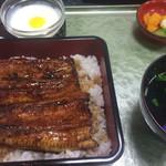 うなぎ処 新角 - 料理写真:竹     2,500円