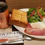 上島珈琲店 - サラダもりもりな朝食set~(*^ー^)ノ♪