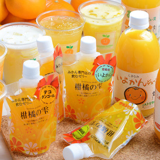 【新感覚】とろける口どけゼリー『柑橘の雫』