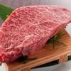 上赤身肉のステーキ  250g