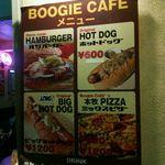 ブギーカフェ - 中心のメニュー