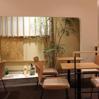 茶室をイメージした居心地の良い空間