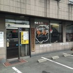 ひろせ食堂 -