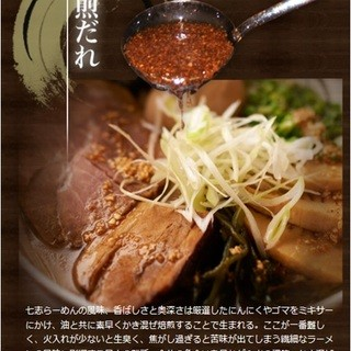 【焙煎たれ】にんにくやゴマを使い個性と風味を作り上げるたれ