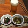 ししくら - 料理写真:お通しとひとくちビール