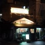 39786070 - フレッシュネスバーガーの第一号店