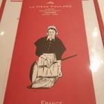 ラ・メール・プラール - メニュー表紙にはプラ―ル夫人が描かれています