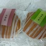 とかち村 - 料理写真: