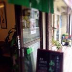 あんみつの深緑堂 - お店。
