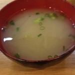 umasuebisu - 〆の味噌汁