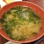 四季 - 味噌汁