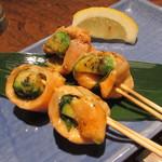 Wagogorokabutoya - アボカドのサーモンしそ巻き 150円