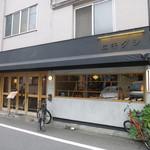 ヒキダシ - 外観1