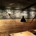 ユウジロウ - 黒板メニューのイラストが良い感じ♪