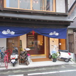 39795848 - 呉服町にある博多の古民家を利用したお洒落なイタリアレストランです。