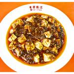 東華飯店 - 料理写真:「陳麻婆豆腐」(2015.07)