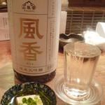 梅乃宿温酒場 - 奈良の酒 風香