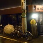 梅乃宿温酒場 - 本町リーマン街の温酒場