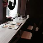 TOKIO - 窓際カウンター席