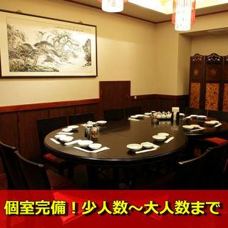 【広々個室】個室宴会!2~/6~/10~60名様まで