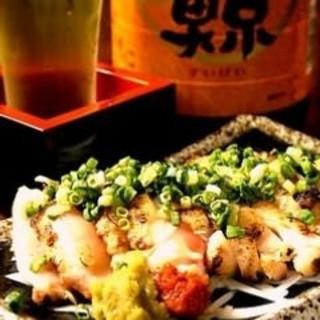 【日本三大地鶏】薩摩地鶏を使用