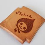 垂水亀井堂 - 料理写真:瓦せんべい ぴちょんくんVer.☆