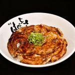 横浜家系 麺屋はやぶさ - 炙りチャーシュー丼 650円