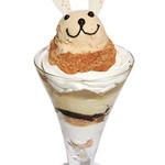 ニコラハウス - うさぎリエジョア「黒蜜わらび餅」わらび餅に、山椒が隠し味!1,030円