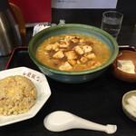 香蘭飯店 - 料理写真:マーボータンタン麺、ミニチャーハンセット。