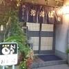 おおば寿司 - 外観写真:おおば寿司さん